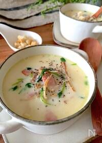 『旨味香ばし【えのきとベーコンと豆苗の豆乳スープ】』