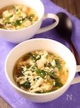 10分でできる♪野菜が美味しいスープはるさめ