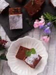 バレンタインにチョコたっぷり濃厚♡トースターで簡単ブラウニー
