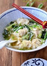 『ワンタンと春雨の食べる生姜スープ鍋』