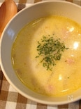 ふんわりほかほか☆じゃがいもミルクスープ
