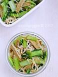 練り物と小松菜の炒め物~☆