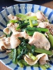 簡単!豚肉と小松菜のレモン醤油炒め