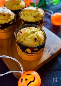 『バターなしで作れるかぼちゃのメープルマフィン』