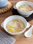 餃子の皮のワンタン風スープ。ベーコンで手軽♪長ねぎ、生姜入り