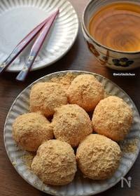 『ご飯+片栗粉de作る♡子供達が大好きなきな粉団子♡』