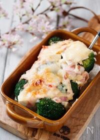 『豆腐とブロッコリーのめんマヨチーズグラタン【#水切り不要】』