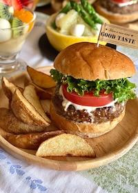 『照り焼きハンバーガー&フライドポテト』
