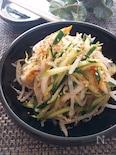 レンチンだけ・やみつき♡もやしときゅうりとちくわの中華サラダ