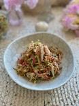 我が家の常備品 切り干し大根で中華風サラダ