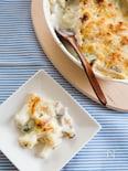 『長芋とベーコンのグラタン』#野菜たっぷり#