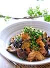 【らくレピ】レンジで簡単!鶏肉となすのコク旨味噌マヨ