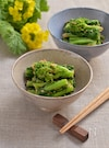 菜の花のごま和え。春らしい和風の副菜。作り置きにも!