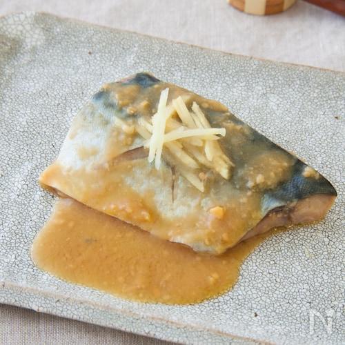 【下味冷凍】鯖の味噌煮