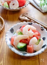 『レンチンむきエビで♡『トマトときゅうりと海老のサラダ』』