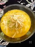 フォー入りラクサ風スープ