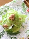 レタスとツナの極旨サラダ