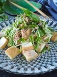 【基本のナムルだれで】厚揚げと水菜のうま塩ナムル