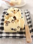 米粉の蒸しパウンドケーキ♪黒豆しょうゆ