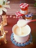 材料2つ♪手作り練乳(﹡ˆ﹀ˆ﹡)♡