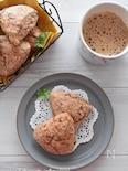 材料3個で茹で小豆のスコーン風