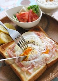 『トロトロ卵の簡単カルボナーラ風トースト』