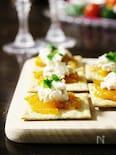 干し柿とクリームチーズのカナッペ