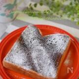 ふんわり&しっとり大人のカフェオレトースト【冷凍作りおき】