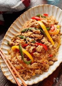 『夏野菜とひき肉の彩りポークチャプチェ【#作り置き#お弁当】』