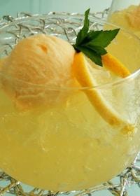 『ビタミンたっぷりはちみつレモンゼリー』