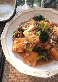 『少ないお肉で大満足♡厚揚げとブロッコリーの中華ひき肉あんかけ』