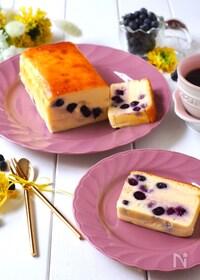 『ブルーベリーのチーズテリーヌ』