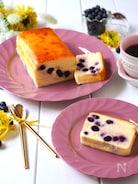 ブルーベリーのチーズテリーヌ