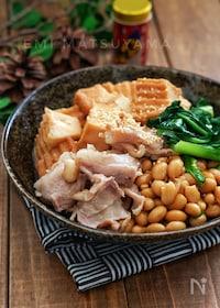 『レンジで簡単!*絹厚揚げと豚バラと大豆と小松菜の煮物*』