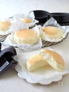 幸せのチーズ蒸しケーキ【チーズ蒸しパン】