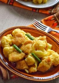 『カリフラワーを美味しく「カリフラワーと鶏むねのカレー炒め餡」』