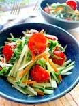 さっと作れて味ばっちり♡水菜とミニトマトのさっぱりごま和え