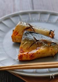 『ぽん酢で簡単*鯖の漬け焼き*』