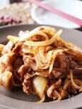 お弁当にも♡調理時間10分♪豚肉と玉ねぎの旨味ケチャップ炒め