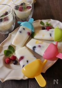 『冷凍フルーツで手軽に!白くま風アイスバー』