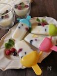 冷凍フルーツで手軽に!白くま風アイスバー