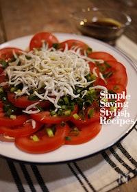 『簡単!フルーツトマトのジャコ葱サラダ ドレッシングレシピも♪』