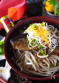 『【年越し蕎麦】天ぷらよりヘルシー!簡単大根入りにしん蕎麦』