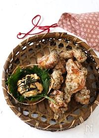 『鶏の磯部唐揚げ【調味料3つ・お弁当・簡単・時短】』