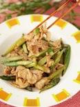 季節を楽しむ旬ごはん✿アスパラと豚こま肉の黒胡椒炒め