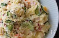 ポテトサラダのレシピ14選 | みんな大好きポテサラ!基本からアレンジまで!