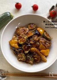 『豚こま肉と夏野菜の南蛮炒め♪』