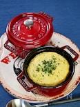 朝食にピッタリなミニココットで「チーズスフレオムレツ」