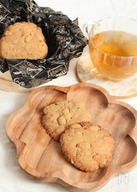 『節分の豆をリメイク。米粉でザクザク炒り大豆きな粉クッキー』