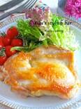 『チキンの柚子胡椒マリネ焼き』#調味料3つ#漬けて焼くだけ